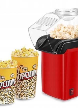 Домашняя попкорница minijoy snack maker