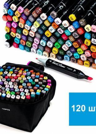 Набор скетч-маркеров 120 шт. для рисования двусторонних