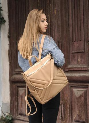 Бежевый молодежный городской модный стильный рюкзак для университета/школы экокожа