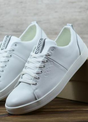 Белые кожаные кроссовки кеды