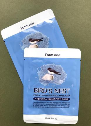 Тканевая маска с ласточкиным гнездом farmstay visible difference birds nest aqua mask sheet