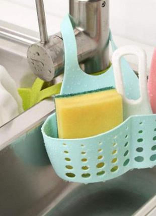 Тримач для губки для миття посуду на умивальник держатель