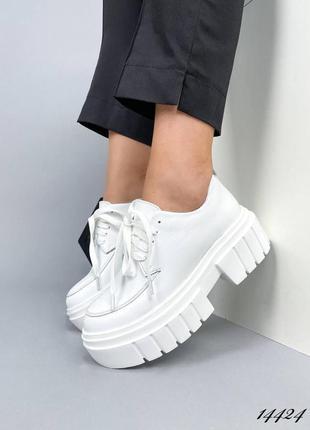 Броги белые кожа туфли