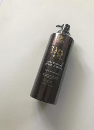 Шампунь для екстразволоження пошкодженого волосся