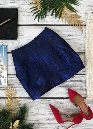 Нарядная юбка-колокол river island из фактурной парчи  ki4902