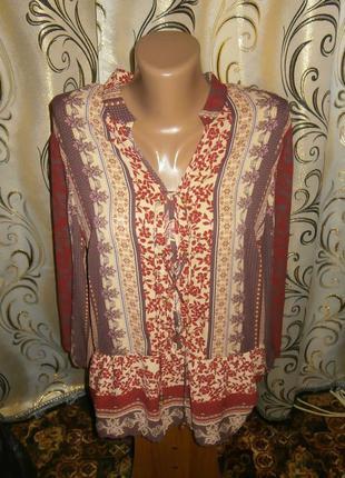 Стильная женская блуза george