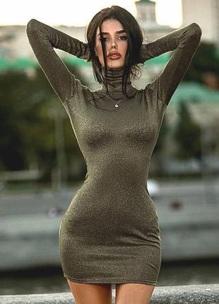 Платье хаки зелёное люрекс трикотажное трикотаж  блестящее с подплечниками