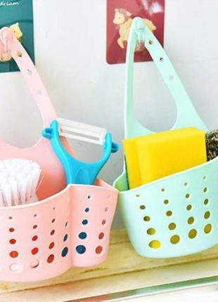 Тримач для губки для миття посуду держатель