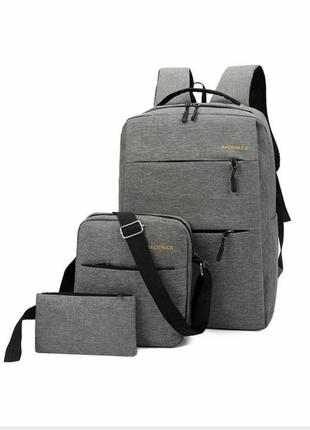 Набор с рюкзаком