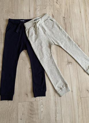 Синие и бежевые штаны next