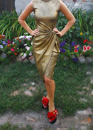 Вечернее платье футляр в золоте с перекрутом на боку, юбка ассиметричная