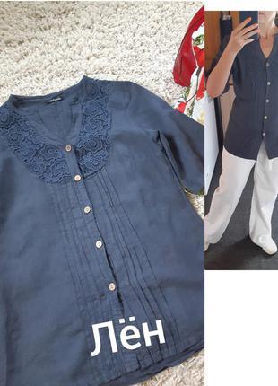Красивая льняная блуза с кружевом, италия, р. 38-40