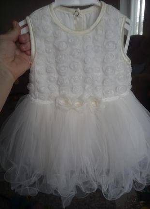 Красивое платье для принцесы