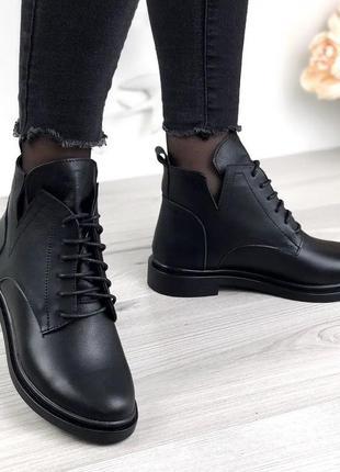 Натуральна шкіра натуральная кожа ботинки черевики