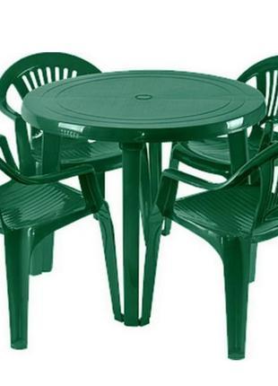 Стол пластмассовый зеленый