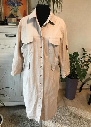 Платье -рубашка-сафари bogner