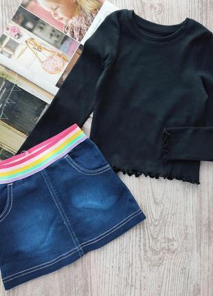 Комплект, лонгслив, реглан, кофта, юбка (цена за 1вещь, смотрите описание)