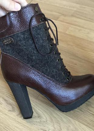 Демі чобітки
