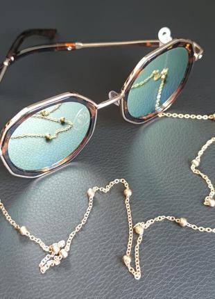 Очки солнцезащитные с цепью