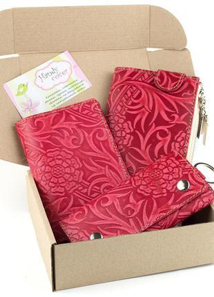 Подарочный набор №17 (красный): кошелек + обложка на паспорт + ключница амелия