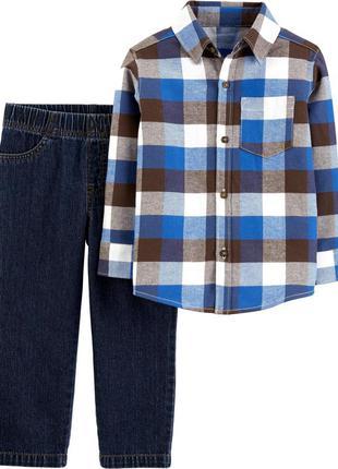 Костюм, комплект, рубашка и джинсы