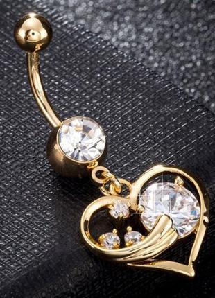 Серьга пирсинг в пупок с подвеской сердечко с кристаллами, цвет- золото