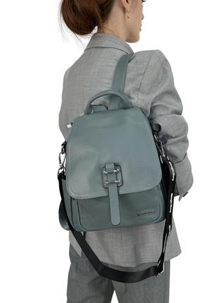 Рюкзак женский кожаный magicbag  клапан с хлястиком бирюзовый