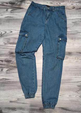 ❤️ джинсы джегинсы момы бойфренды на высокой посадке с манжетами