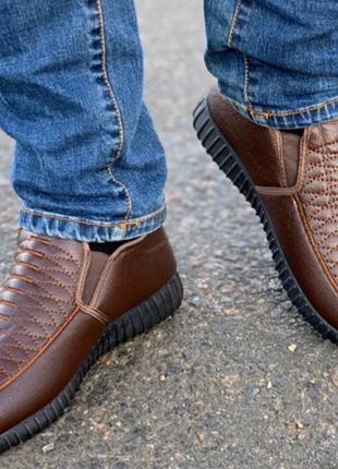 Туфлі чоловічі. маломірять