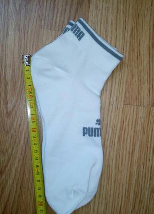 Шкарпетки puma ,білі