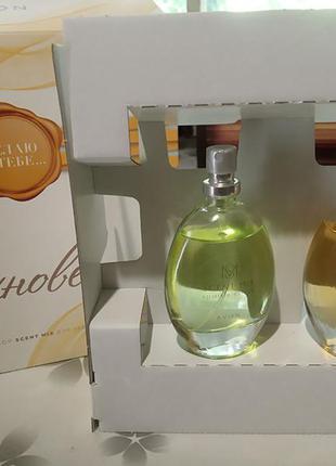 """Подарочный парфюмерный набор для женщин """"вдохновение"""" от avon"""
