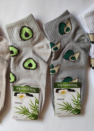 Демисезонні носки з авокадо