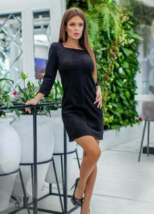 Женское приталенное платье однотон