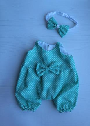 Одежда для куклы, бэби борн, пупса, мякгой игрушки комбинезон