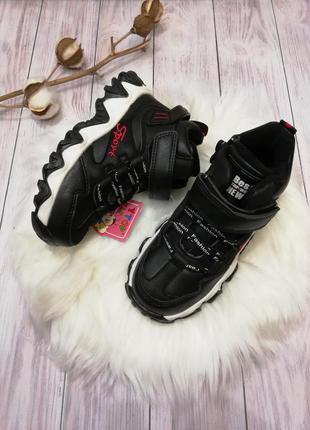 Ботинки детские, осень, чёрные