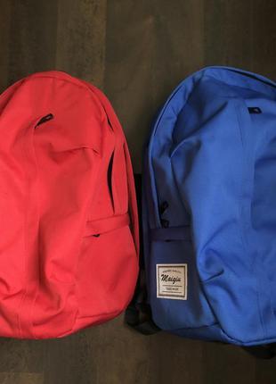 Рюкзаки вместительные для путешествий