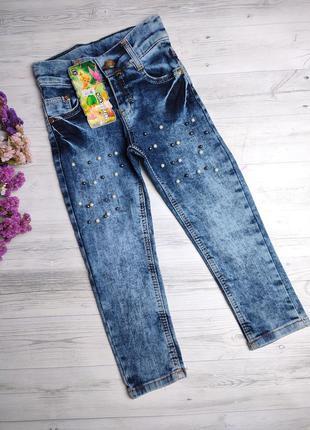 Джинсы детские на девочек штаны джинсовые