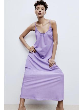Zara макси платье длинное лавандовое