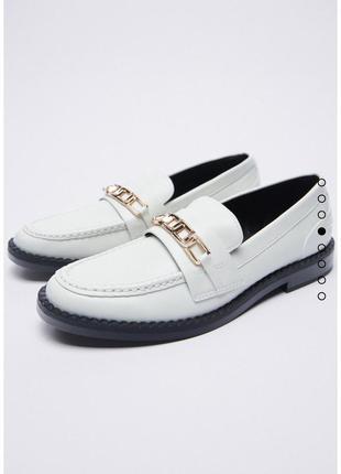 Zara нереальные лоферы туфли
