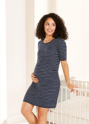 Полосатое платье для беременных esmara
