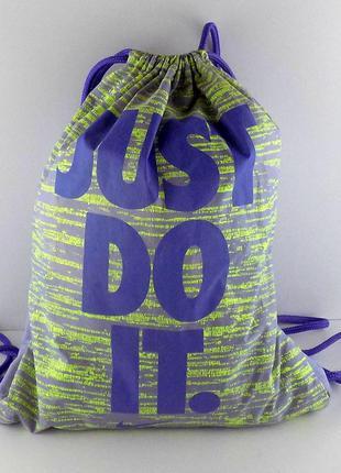 Оригинальный рюкзак-мешок⭐⭐⭐ nike ⭐⭐⭐