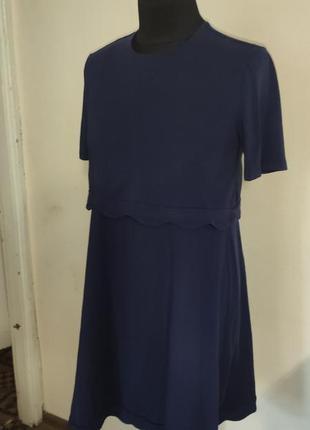Платье для беременных или кормящих мам asos