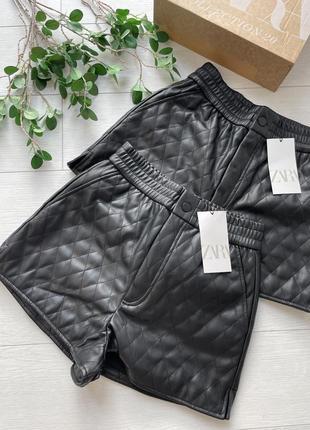 Стёганные шорты zara из гладкой эко кожи