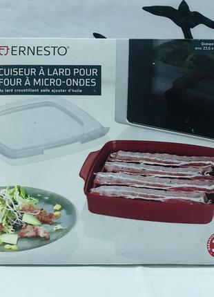 Контейнер для приготовления бекона в микроволновой печи ernesto германия