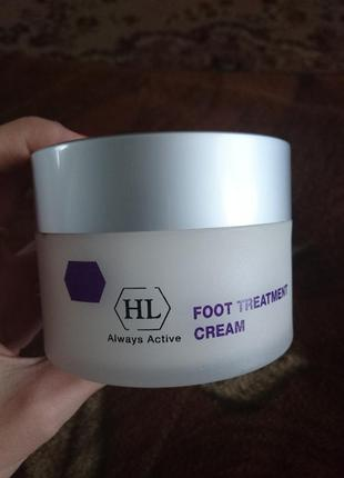 Крем для ног holy land cosmetics foot treatment cream