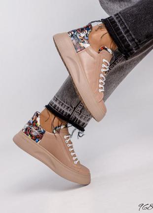 ❤ женские бежевые кожаные кеды кроссовки ❤