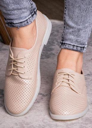 Туфли женские 1755 туфлі жіночі