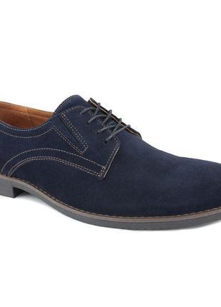 Классические мужские замшевые туфли на шнурках