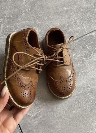 Туфли лофери