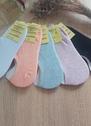 1-28 комплект 5 пар носков женские носки жіночі шкарпетки